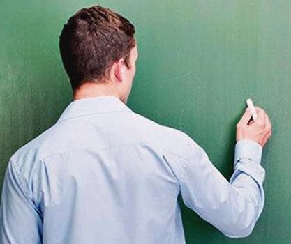 Piso do magistério deve ser aplicado mesmo com excesso de gastos de pessoal