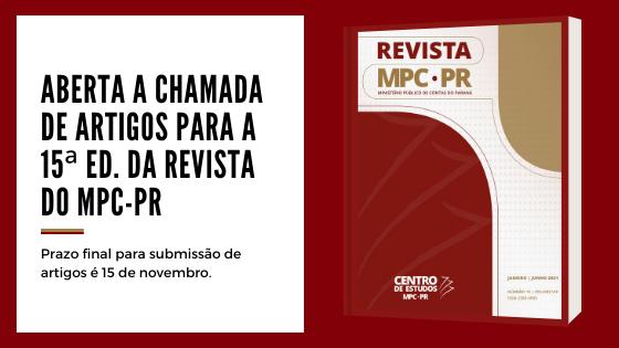 Está aberta a chamada de artigos para a 15ª edição da Revista do MPC-PR